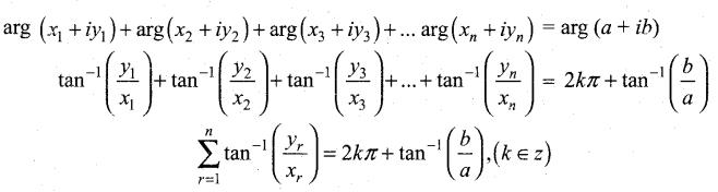 Tamil Nadu 12th Maths Model Question Paper 3 English Medium - 18