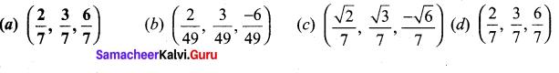 Tamil Nadu 12th Maths Model Question Paper 3 English Medium - 2