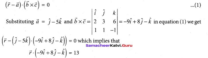 Tamil Nadu 12th Maths Model Question Paper 3 English Medium - 20