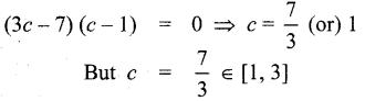 Tamil Nadu 12th Maths Model Question Paper 3 English Medium - 22