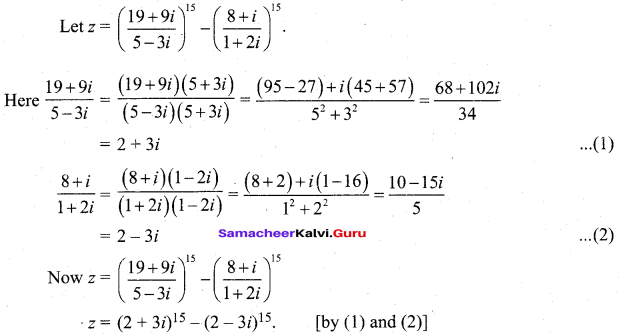Tamil Nadu 12th Maths Model Question Paper 3 English Medium - 36