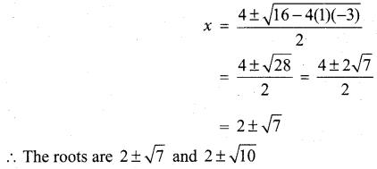 Tamil Nadu 12th Maths Model Question Paper 3 English Medium - 39