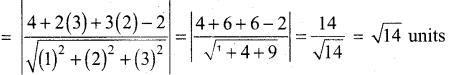 Tamil Nadu 12th Maths Model Question Paper 3 English Medium - 51
