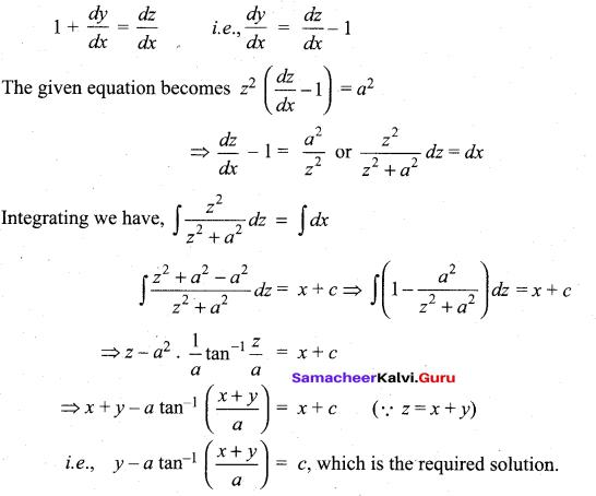 Tamil Nadu 12th Maths Model Question Paper 3 English Medium - 52