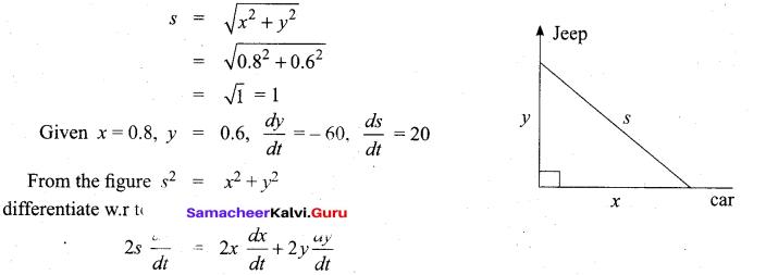 Tamil Nadu 12th Maths Model Question Paper 3 English Medium - 53
