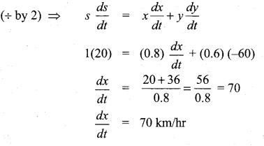 Tamil Nadu 12th Maths Model Question Paper 3 English Medium - 54