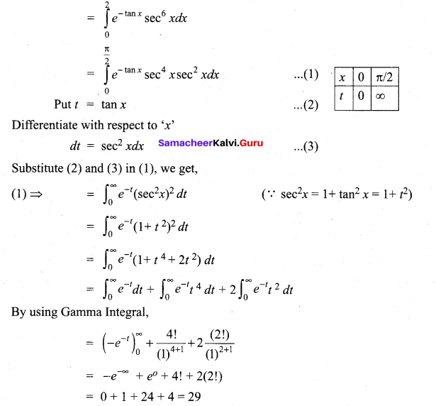 Tamil Nadu 12th Maths Model Question Paper 3 English Medium - 57