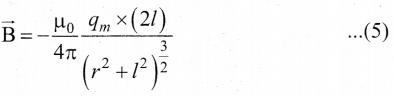 Tamil Nadu 12th Physics Model Question Paper 1 English Medium - 12