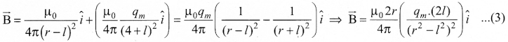 Tamil Nadu 12th Physics Model Question Paper 4 English Medium - 16