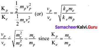 Tamil Nadu 12th Physics Model Question Paper 4 English Medium - 9