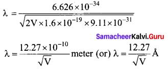 Tamil Nadu 12th Physics Model Question Paper 5 English Medium - 28
