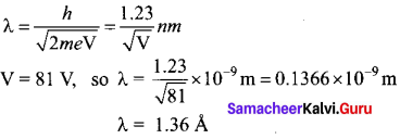 Tamil Nadu 12th Physics Model Question Paper 5 English Medium - 29