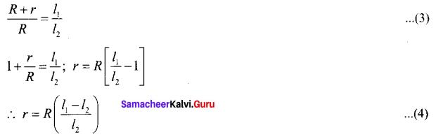 Tamil Nadu 12th Physics Model Question Paper 5 English Medium - 31