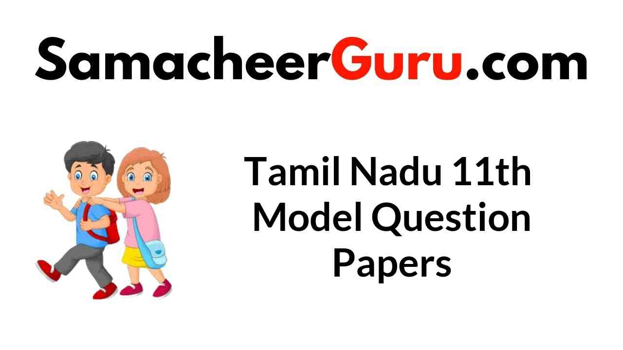 Tamil Nadu 11th Model Question Papers