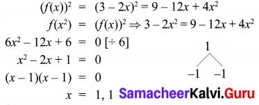 10th Maths Exercise 1.3 10th Sum Samacheer Kalvi