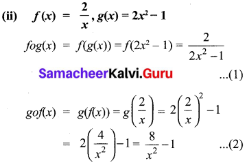 Exercise 1.5 Class 10 Maths Samacheer Chapter 1 Relations and Functions