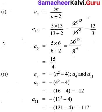 10th Maths Exercise 2.4 Samacheer Kalvi