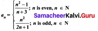 Ex 2.4 Class 10 Samacheer