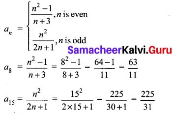 10th Maths Exercise 2.4 In Tamil Samacheer Kalvi