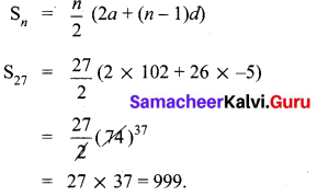 Maths Exercise 2.6 Class 10 Samacheer Kalvi