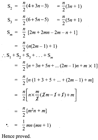10 Class Math Exercise 2.6 Solution Samacheer Kalvi