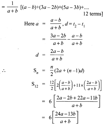 Ex2.6 Class 10 Samacheer Kalvi Maths Chapter 2 Numbers and Sequences