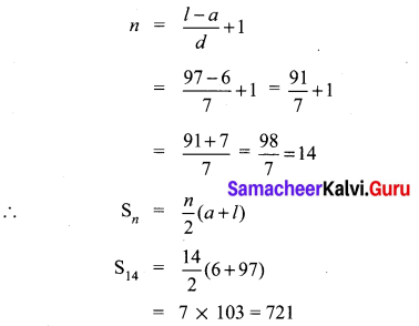 10 Class Math Exercise 2.6 Solution Pdf Samacheer Kalvi