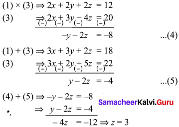 Samacheer Kalvi 10th Maths Chapter 3 Algebra Additional Questions 1