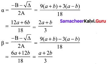 Samacheer Kalvi 10th Maths Chapter 3 Algebra Additional Questions 2