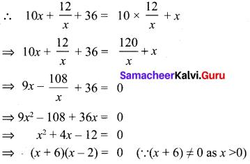 Samacheer Kalvi 10th Maths Chapter 3 Algebra Additional Questions 3
