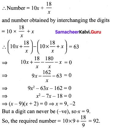 Samacheer Kalvi 10th Maths Chapter 3 Algebra Additional Questions 5