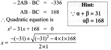Samacheer Kalvi Guru 10th Maths Guide