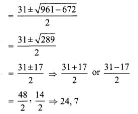 Samacheer Kalvi Guru 10th Maths Book Solutions