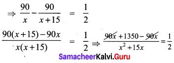 10th Maths Exercise 3.12 Solution Samacheer Kalvi