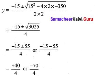 Exercise 3.12 Class 10 Samacheer