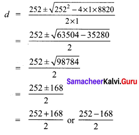 Samacheer Kalvi.Guru 10th Maths