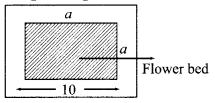 10th Maths Exercise 3.12 9th Sum Samacheer Kalvi