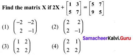 Samacheer Kalvi 10th Maths Chapter 3 Algebra Ex 3.19 11