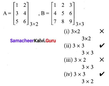 Samacheer Kalvi 10th Maths Chapter 3 Algebra Ex 3.19 13