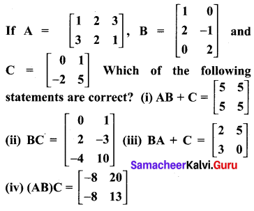 Samacheer Kalvi 10th Maths Chapter 3 Algebra Ex 3.19 14