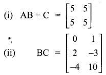 Samacheer Kalvi 10th Maths Chapter 3 Algebra Ex 3.19 15