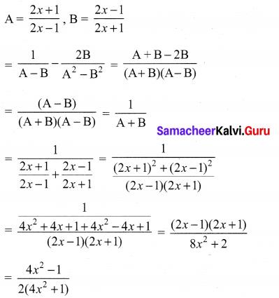Exercise 3.6 Class 10 Solutions Samacheer Kalvi