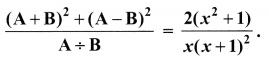 Class 10 Samacheer Kalvi Maths Solutions
