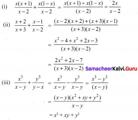 10th Maths Exercise 3.6 Samacheer Kalvi