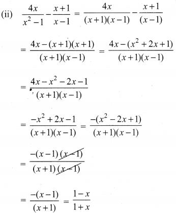 10th Maths 3.6 Exercise Samacheer Kalvi