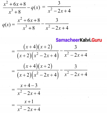 Class 10 Maths Exercise 3.6 Solutions Samacheer Kalvi