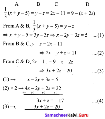 10th Maths Unit Exercise 3 Samacheer Kalvi