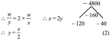 Samacheerkalvi.Guru 10th Maths Chapter 3 Algebra Unit Exercise 3