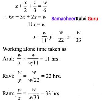 Samacheer Kalvi 3rd Maths Book Solutions