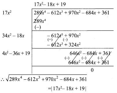 10th Maths Example Sums Samacheer Kalvi Chapter 3 Algebra Unit Exercise 3
